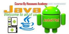 اندرويد GET ALL CONTACTS IN APPLICATION ANDROID #407