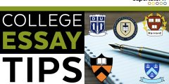 College Application Essay Tips!